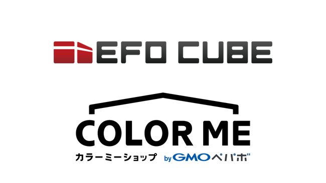 【契約件数300件突破を記念!】「EFO CUBE for カラーミーショップ」無料お試し期間を期間限定30日間に延長